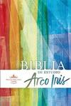 BIBLIA DE ESTUDIO ARCO IRIS RVR 1960 Tapa dura - Broadman & Holman
